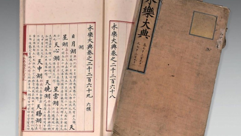 The encyclopedia, known as the Yongle Dadian, was originally commissioned by the Yongle Emperor, the third ruler of the Ming Dynasty, who reigned from 1402 to 1424. (Beaussant Lefevre / CNN)