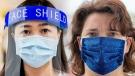Shield vs. mask