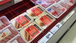 Maple Leaf's 50/50 is found in the meat aisle.