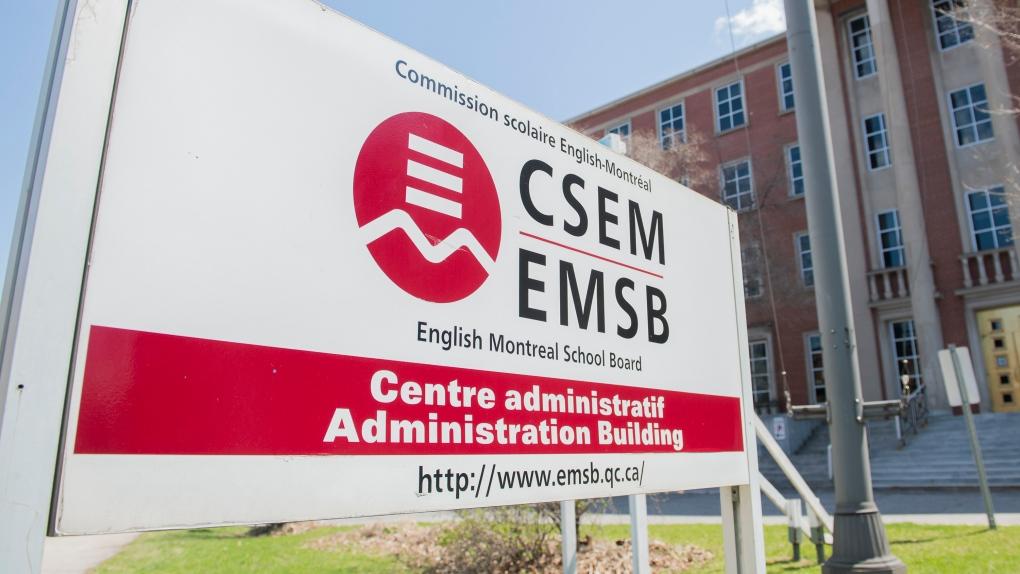 EMSB office