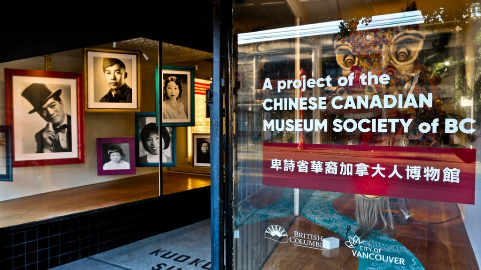 Chinese Canadian Museum of B.C.