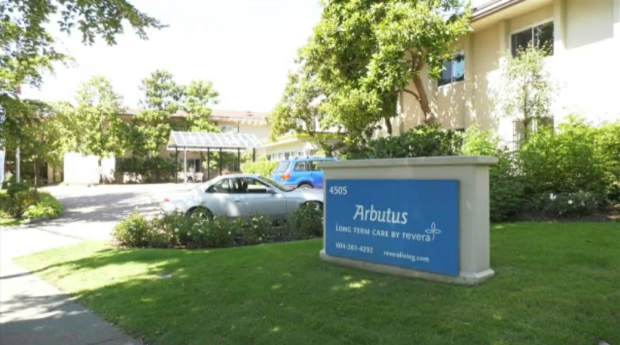 New coronavirus outbreak at Arbutus care home reported by Vancouver Coastal Health