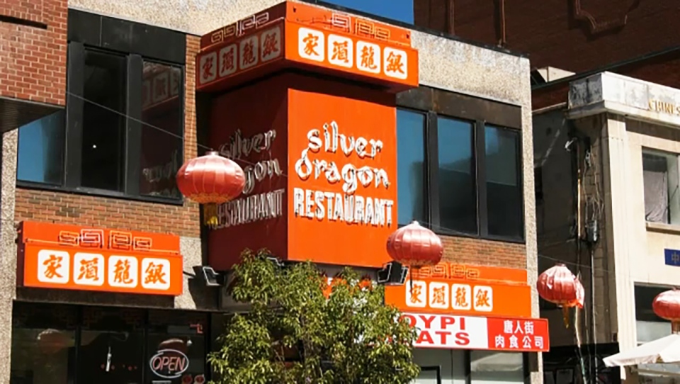 The Silver Dragon, which has been in Chinatown for 54 years, says new upgrades by the city will cause its business failure