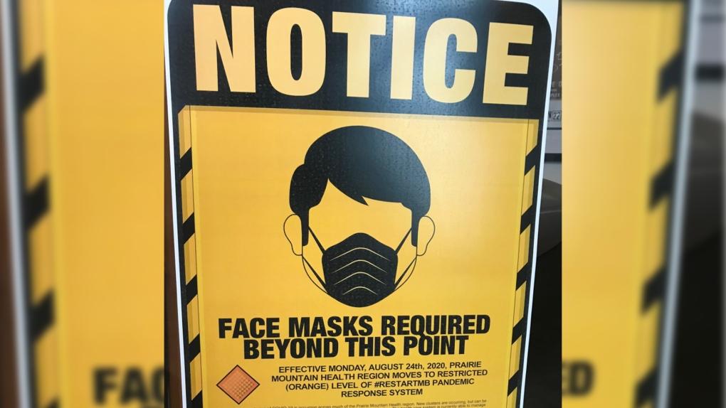 Prairie Mountain Mask