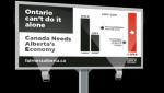 Equalization billboard