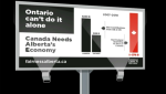 Equalization billboard
