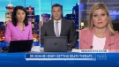 CTV News at Six for Tuesday, Sept. 22
