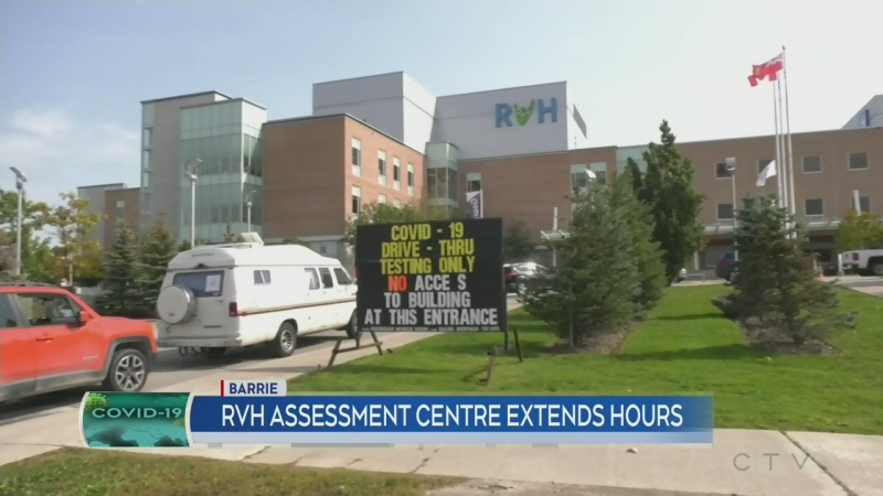 Testing hours extended at RVH