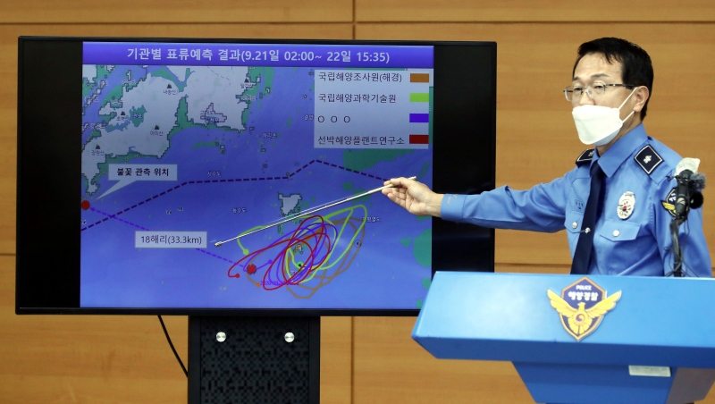 Yoon Seong-hyun, head of the Korea Coast Guard's investigation bureau, speaks during a briefing at the agency in Incheon, South Korea, Tuesday, Sept. 29, 2020. (Yun Hyun-tae/Yonhap via AP)
