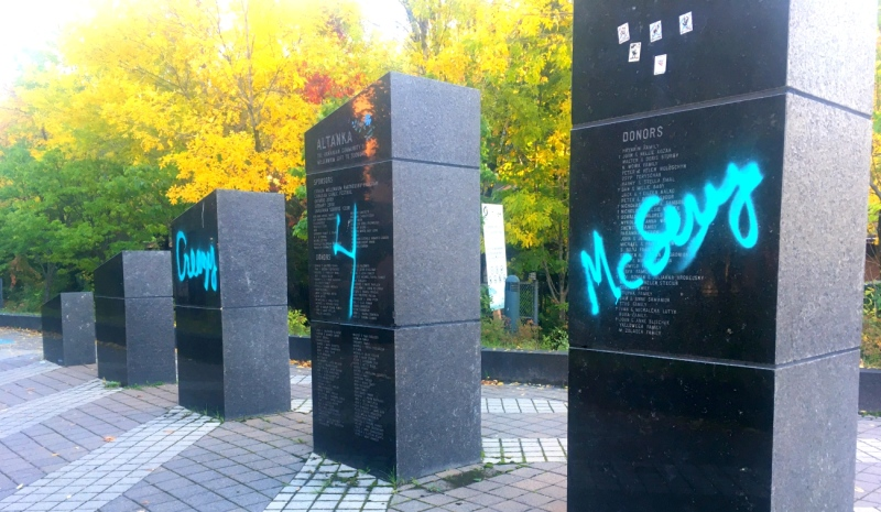 Staff at the Ukrainian Seniors Centre in Sudbury are devastated after a vandal spray painted graffiti on granite monuments honouring the people of Ukraine who came to Canada. (Alana Everson/CTV News)