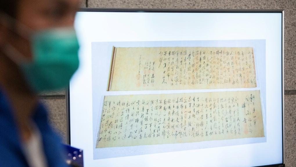 Stolen Mao calligraphy worth millions found cut in half
