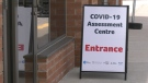 The Huronia Road COVId-19 assessment centre in Barrie, Ont. (CTV News Barrie)