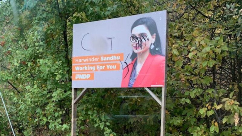 The large sign promoting BC NDP candidate Harwinder Sandhu on 27th Avenue in Vernon was found vandalized Friday morning, according to Castanet. (Photo: Brian Daniels/Castanet)