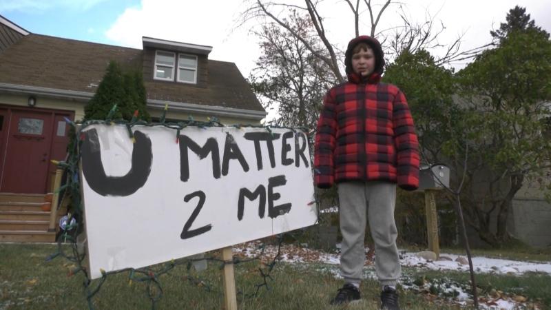 U matter 2 me lawn sign