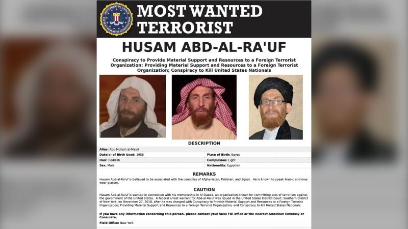 This image released by the FBI shows the wanted poster of al-Qaida propagandist Husam Abd al-Rauf, also known by the nom de guerre Abu Muhsin al-Masri. (FBI via AP)