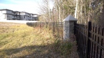 The city will start to retrofit this fence in Cameron Heights after several animals were killed.
