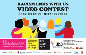 LUSO Stop Racism Video Contest Poster