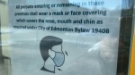 Edmonton mask bylaw sign