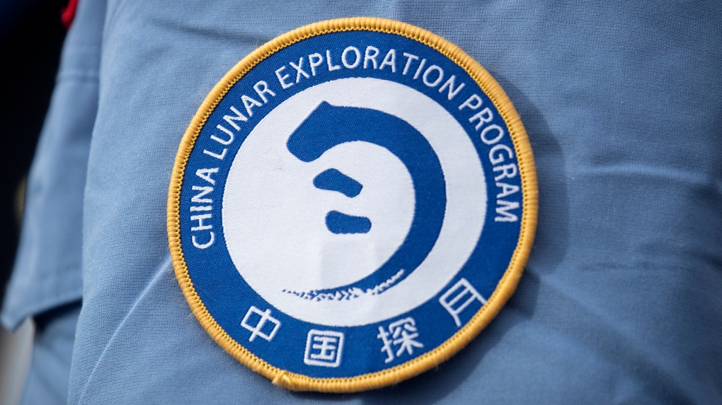 China Lunar Exploration Program