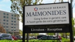 Maimonides requiring tests for caregivers