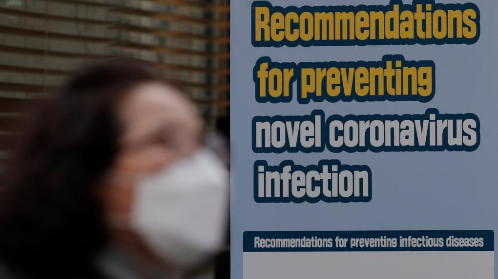 coronavirus korea