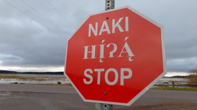 New stop signs in Fort Chipewyan are part of an effort to promote the Indigenous languages of the Wood Buffalo region. (Source: Rural Municipality of Wood Buffalo)