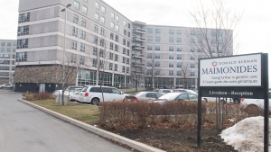 Maimonides Geriatric Centre is shown in Montreal, Sunday, November 29, 2020, as the COVID-19 pandemic continues in Canada and around the world. THE CANADIAN PRESS/Graham Hughes