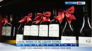 BC Liquor stores, local wines