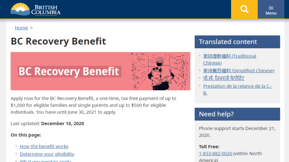 B.C.'s recovery benefit website. (Province of BC)