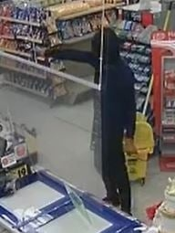 St. Thomas Ont. armed robbery suspect