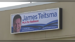 James Teitsma's constituency office. SOURCE: Mike Arsenault
