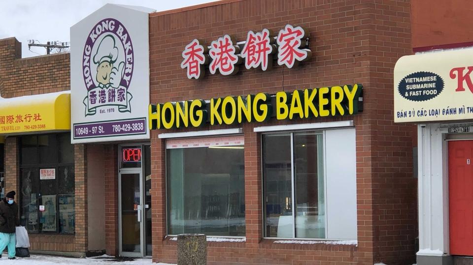 Chinatown Hong Kong Bakery