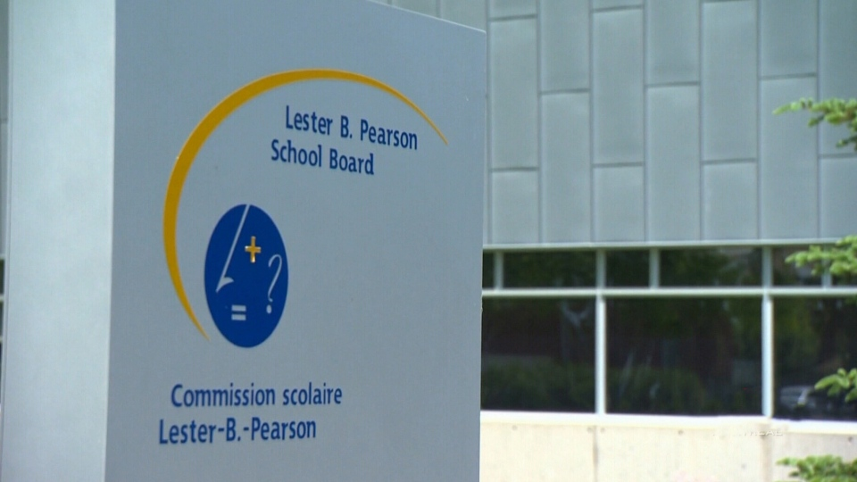 LBPSB officials plead not guilty