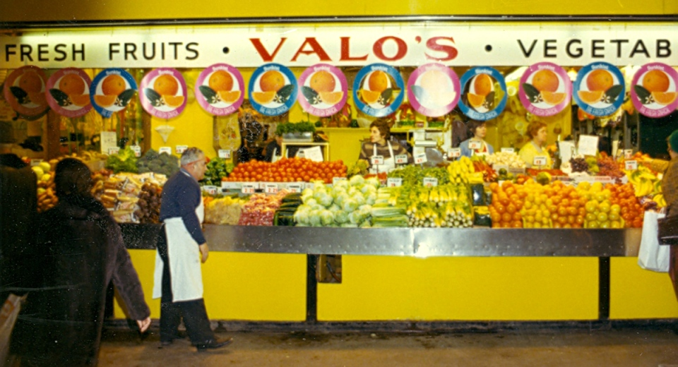 Valo's Fruits and Vegetables