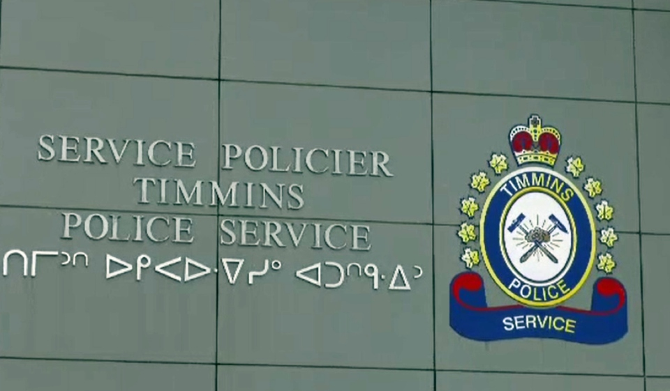 Timmins police say what started as an online romance turned into a tragedy: a 25-year-old woman became a victim of human trafficking. (Photo from video)