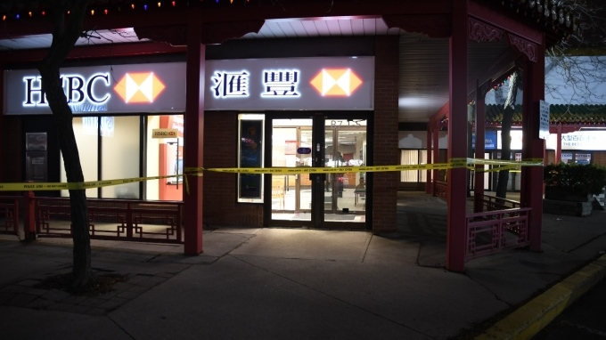 The HSBC Bank at 888 Dundas Street East in Mississauga is shown in this crime scene photo from Nov. 26, 2019. (Special Investigations Unit)