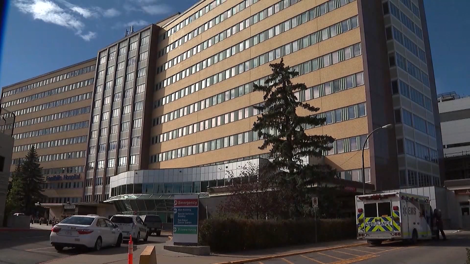 Foothills Medical Centre, hospital