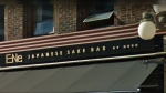 E:Ne Raw Food and Sake Bar in Victoria says it will remain closed until further notice after abuse allegations were leveled against an employee (Google Maps)