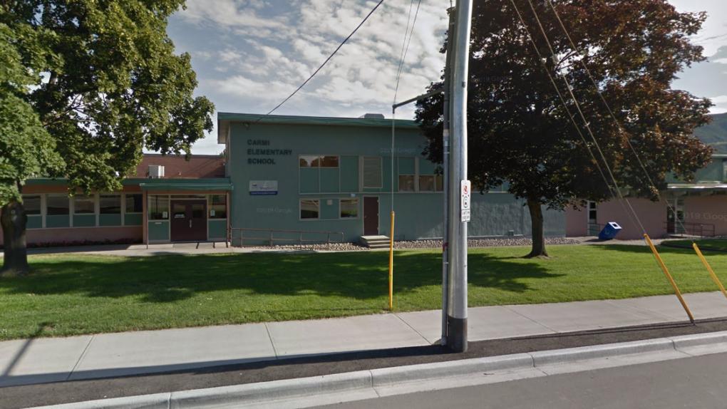 Carmi Elementary School