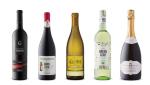Graffigna Vesparo Malbec 2017, Fontanafredda Barbera d'Alba 2017, Mer Soleil Reserve Chardonnay 2015, Green Leaf Riesling 2019, Peller Estates Ice Cuvée Sparkling