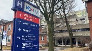 Main entrance to the Kingston General Hospital. (Kimberley Johnson/CTV News Ottawa)