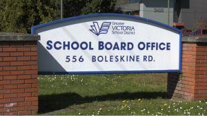 The Greater Victoria School District office is pictured: April 12, 2021 (CTV News)