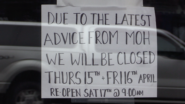Closed sign at a business in Bruce County, Ont. on April 16, 2021 because of a stay-at-home request by the Grey Bruce Health Unit. (Scott Miller/CTV London)