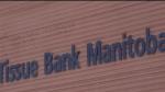 Tissue banks in Manitoba merge