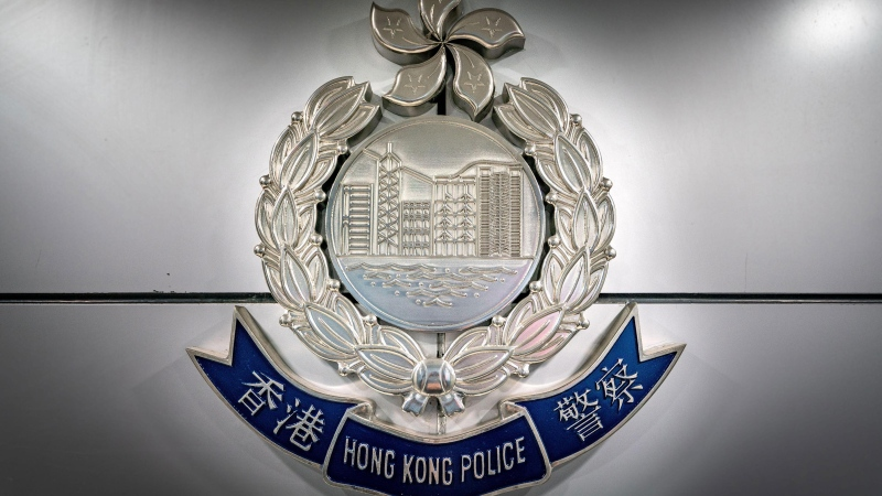 Hong Kong police have arrested a man after a 90-year-old woman lost around HK$247 million (C$39 million) in a scam. (CNN)