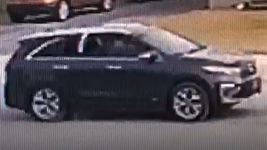 Timmins police searching for vehicle