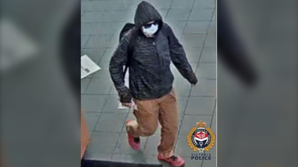 Victoria bank robbery