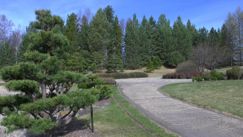 University of Alberta Botanic Garden