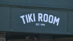 The Tiki Room turns 25