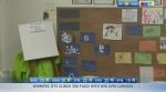 Child care questions, vaccine mix: Morning Live